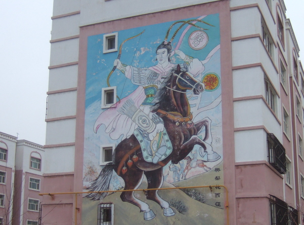 horsebowman