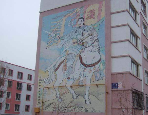horseswordman